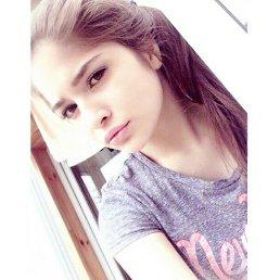 Карина, 17 лет, Ахтырка