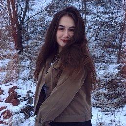 Мирослава, 18 лет, Нововолынск