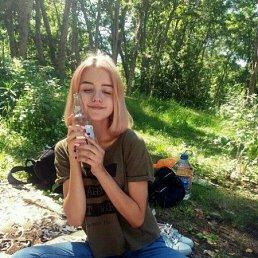 Анна, 19 лет, Тучково