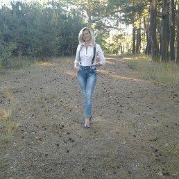 Людмила, 46 лет, Минск