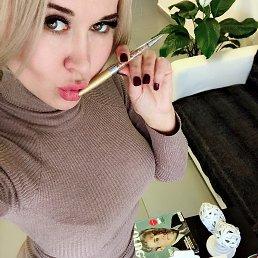 Карина, 27 лет, Магнитогорск