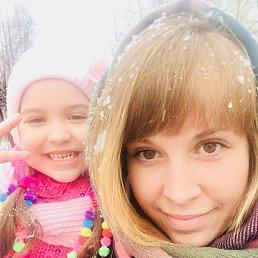 Евгения, 30 лет, Краснотурьинск