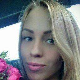 Анна, 29 лет, Бокситогорск