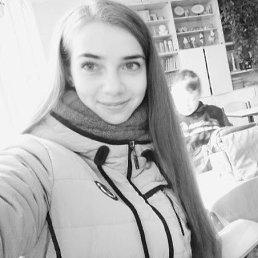 Марго, 21 год, Каменец-Подольский