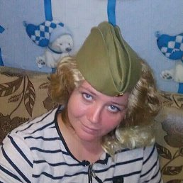 Юлия, 38 лет, Таганрог
