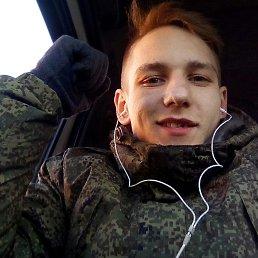 Александр, 21 год, Стерлитамак