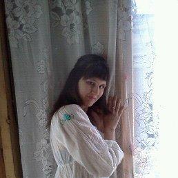 Ирина, 26 лет, Кемерово