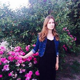 Юлия, 28 лет, Усть-Лабинск