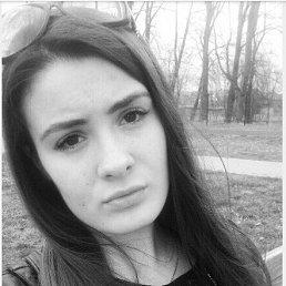 Диана, 24 года, Советск