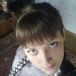Полина-, 24 года, Хабаровск