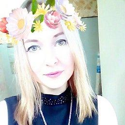 Антонина, 25 лет, Челябинск