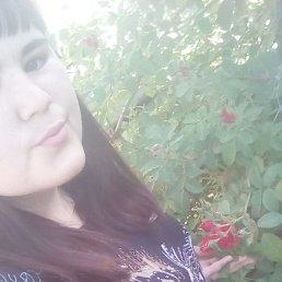 СВІТЛАНА, 18 лет, Лебедин