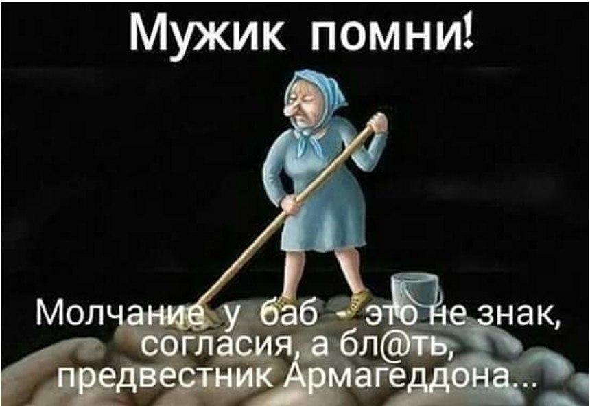 Ирина Толмачева - 26 мая 2018 в 12:14