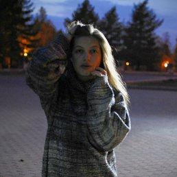Ксения, 24 года, Сим
