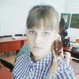 Анастасия, 22 года, Николаевск