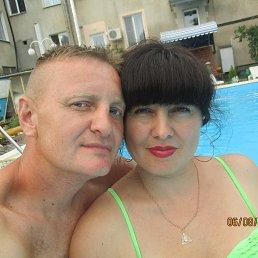 Юрий, 40 лет, Берислав