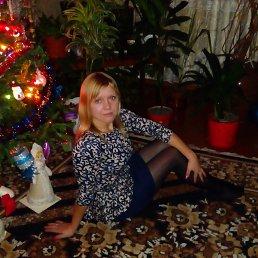Ирина, 31 год, Ковель