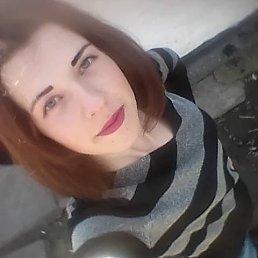 Ірина, 23 года, Фастов
