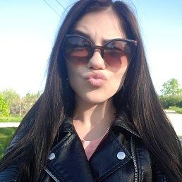 Марина, 25 лет, Апшеронск