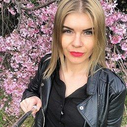 Лилия, 27 лет, Адлер