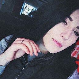 Настя, 20 лет, Доброполье