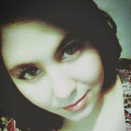 Лилия, 23 года, Барнаул