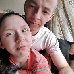 Тамара, 20 лет, Пушкино