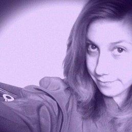 Илона, 20 лет, Токмак