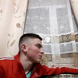 Тарас, 21 год, Пнев