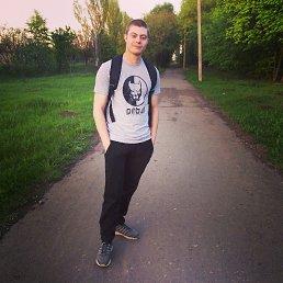 Вадим, 25 лет, Часов Яр