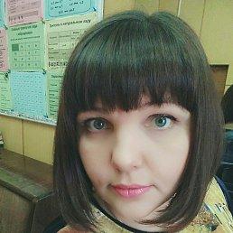 Анна, 36 лет, Дубна