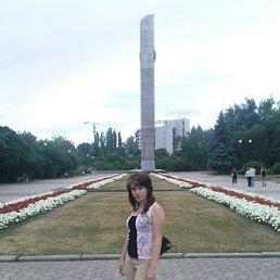 Maria, 30 лет, Каменск-Шахтинский