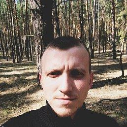 Руслан, 28 лет, Изюм