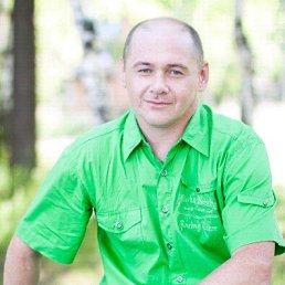 Шамиль, 44 года, Красноярск