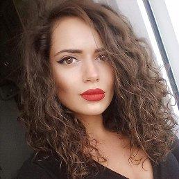 Ксения, 29 лет, Запорожье