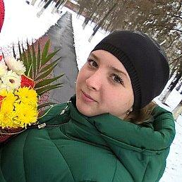 Полина, Белгород, 23 года