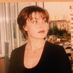 Наталья, 45 лет, Сафоново