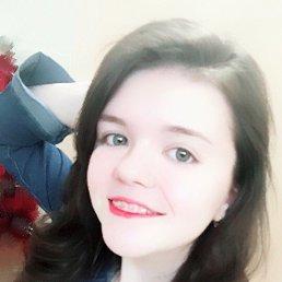 София, 17 лет, Екатеринбург