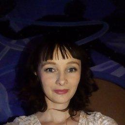 Александра, 29 лет, Белорецк