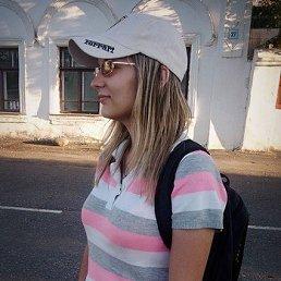 Алена, 26 лет, Вичуга