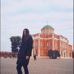 Анна, 17 лет, Пушкино