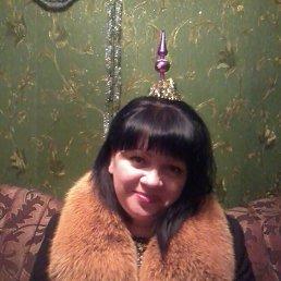 Светлана, 42 года, Ясиноватая