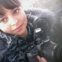 Даша, 19 лет, Таганрог