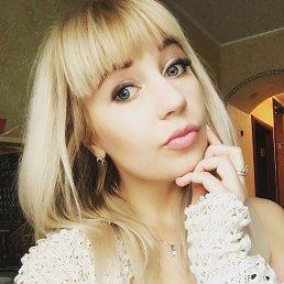 Alena, 28 лет, Протвино
