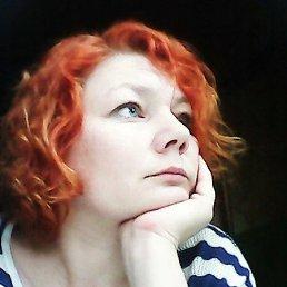 Наталья, 41 год, Можайск