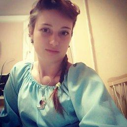 Танюша Розали, 30 лет, Красногорск