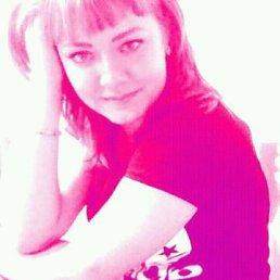 Юлия, 23 года, Белая Калитва