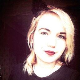 Анета, 20 лет, Сергиев Посад