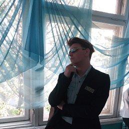Максим, 17 лет, Димитровград