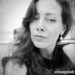 Полина Грушина, 32 года, Иркутск-45